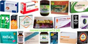 препараты для повышения потенции у мужчин
