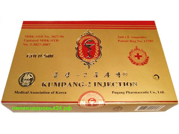 #kumdang 2 injection