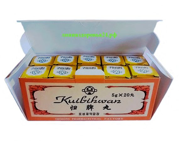Корейский успокоительный препарат куйджихван