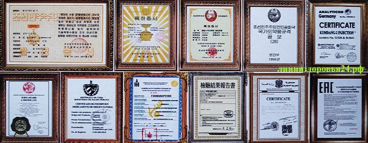 сертификаты кымдан 2 инъекция